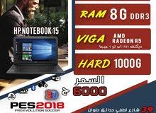 لشغل الجرافيك بكفاءه// HP NOTEBOOK 15,,AMD A8+ RAM 8G+HDD1000 //