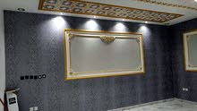 Al Riyadh - New Wallpapers available for sale