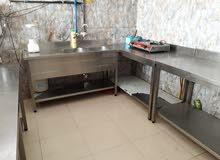 معدات مطابخ