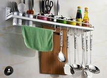 ادوات هامه للمطبخ ودورات  المياه