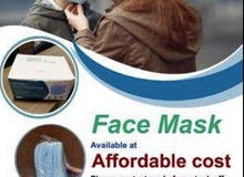 كمامات/surgical face masks