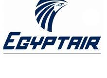 تذكرة طيران مصر للطيران