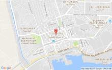 ارض للبيع 447م القنطرة شرق