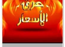 برفانات هاي كوبي استيراد دبي