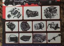 قطع سيارات امريكي للبيع باسعار منافسة
