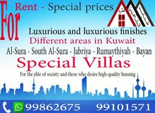 Best property you can find! Apartment for rent in Rumaithiya neighborhood