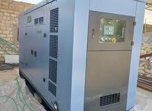 مولد كهرباء 220 كيلو فولت أمبير زيرو كاتم