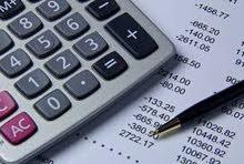 خدمات محاسبية واستشارات مالية وضريبية
