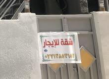 شقة للايجار الحرية دباش