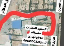 موقع خدمى للبيع مساحتها الارض 1700متر  مقابل بريدالغيران بها مخزن ومبنى ادارى وس