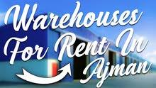 Warehouses for rent in Ajman للايجار شبرات في عجمان صناعية الجرف