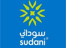 شرائح سوداني ارقام مميزة