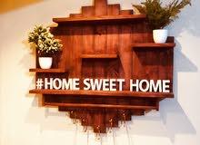 رفوف جدارية ،البيت السعيد ،من الخشب الاصلي للبيع