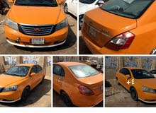 Geely Emgrand 7 2014 - Used