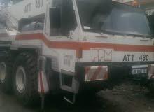 رافعة ppm