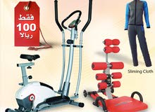 Magnetic Bike with Slimming Clothes and DUDU AB Rocker