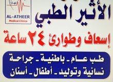طوارئ اسنان 24 ساعه طوارئ عام