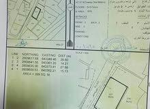 ارض سكني تجاري في الغبرة الشمالية 399 متر