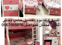 Ajman – A Bedrooms - Beds available for sale