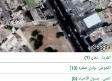791 متر تجاري وادي صقرة