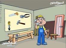 جميع أعمال صيانة للخشب