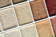 Carpet &  Flooring