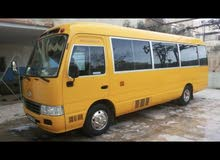 Good price Toyota Coaster rental