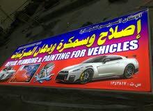 الإتقان السريع اصلاح وصبغ السيارات