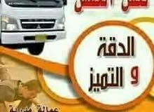 نقل الاثاث داخل وخارج الرياض بافضل سعر