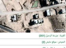 ارض للبيع في الزرقاء شومر امام مسجد الغفران    بسند تسجيل مستقل من المالك مباشره