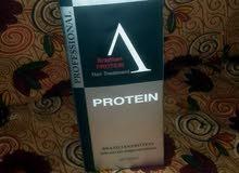 بروتين برزيلي مضمون 100 في 100 عبوه 800 م