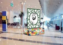 تجهيزات اليوم الوطني السعودي 90