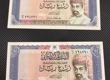 عملات عمانية إصدار رابع للبيع جديدة غير مستخدمه