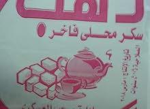 قريه المهديه ههيا شرقيه جمهوريه مصر العربيه
