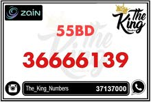 Zain number for sale
