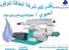 دمياط الجديده المنطقه المركزيه امام مستشفى الشروق