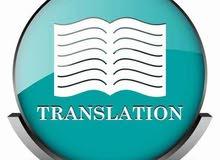 ترجمة معتمدة من الوزارات والسفارات  هاتف 99470571