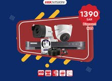 Discount 15% on 4 HD Hikvision Surveillance Cameras 5 megapixels With a recording device