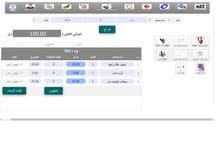 منظومة مبيعات وصيانة للمتاجر ومراكز الخدمات الإلكترونية (الحاسب الآلي و الهاتف النقال)