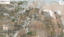 9000متر مربع للبيع قرب قرية غنيمة السياحية
