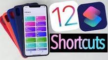 إختصارات في تطبيق Shortcuts للبيع بسعر رمزي الحق ما تلحق