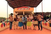 رحلة المتعة داي يوز  رحلة -(الريف العربي)   و الحسين و شارع المعز  يوم السبت 6 /10