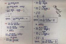 معلمه رياضيات في الزرقاء للتواصل ع الخاص