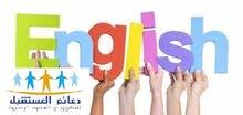 دورة English