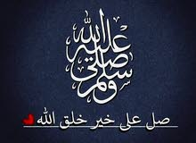 السلام عليكم ندور في خدمة في اي مجال وبارك الله في الجميع