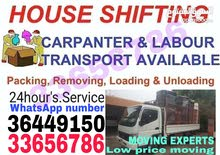 LOW PRICE HOUSE OFFICE STORE SHIFTING