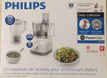 Philips HR7628 Food Processor - Compact 2 in 1 setup - BRAND NEW