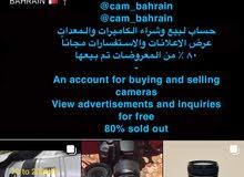 حساب لبيع وشراء ولنشر الكاميرا ومعداتها مجاناً
