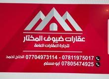 شقه طابقين للبيع في الطويسه خلف اسواق عبدلله