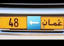 رقم ثنائي رموز مختلفة من الآخر 16500